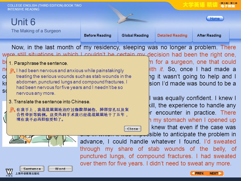 Article3_S_3 Before Reading. Global Reading. Detailed Reading. After Reading.