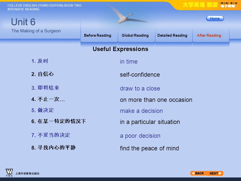 After Reading_1.1 Useful Expressions in time self-confidence