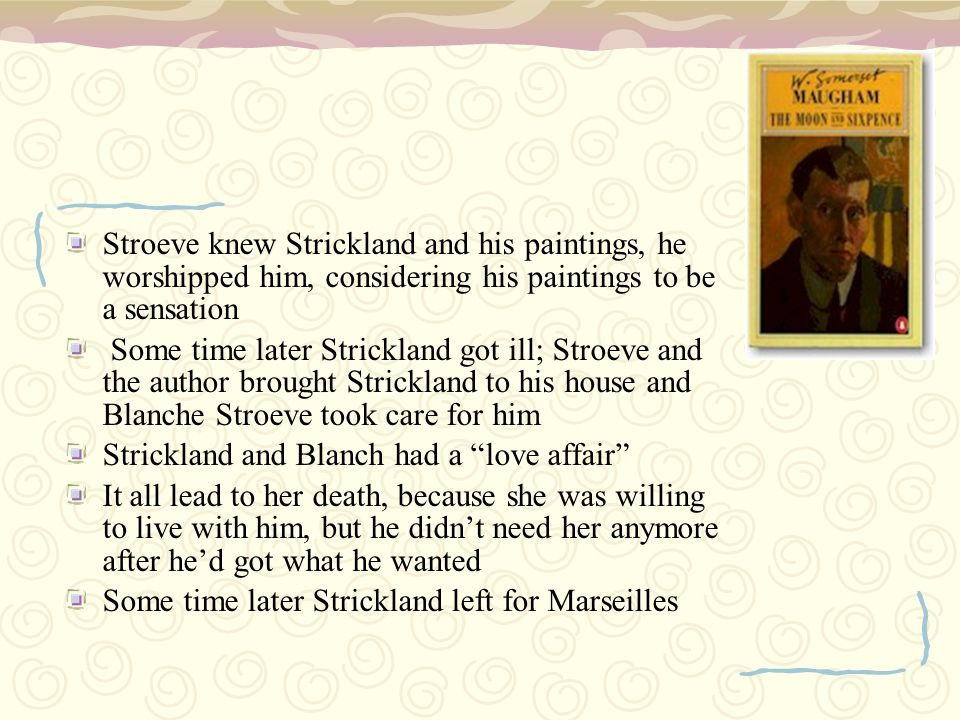 Stroeve knew Strickland and his paintings, he worshipped him, considering his paintings to be а sensation