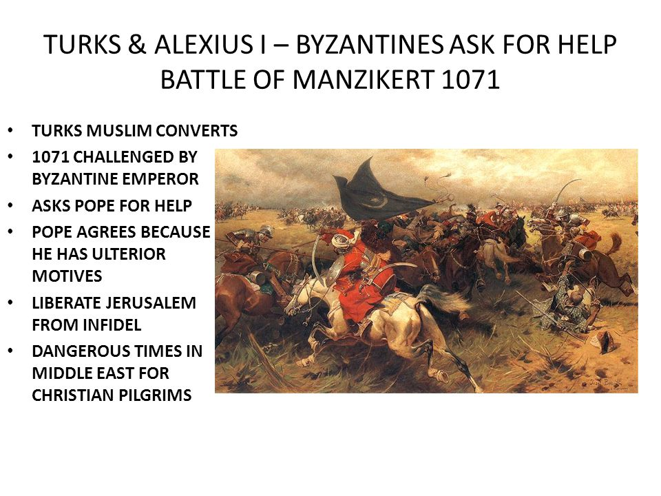 TURKS & ALEXIUS I – BYZANTINES ASK FOR HELP BATTLE OF MANZIKERT 1071