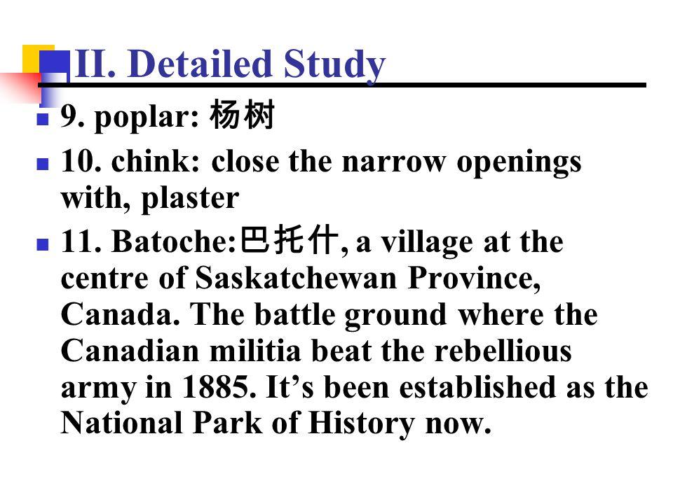 II. Detailed Study 9. poplar: 杨树
