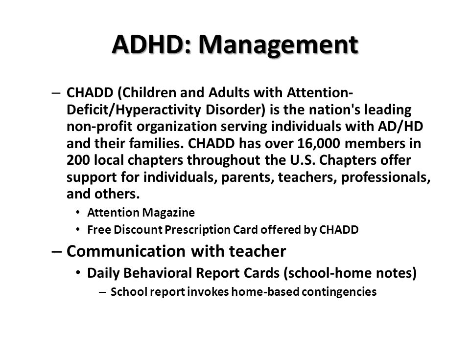 ADHD: Management Communication with teacher