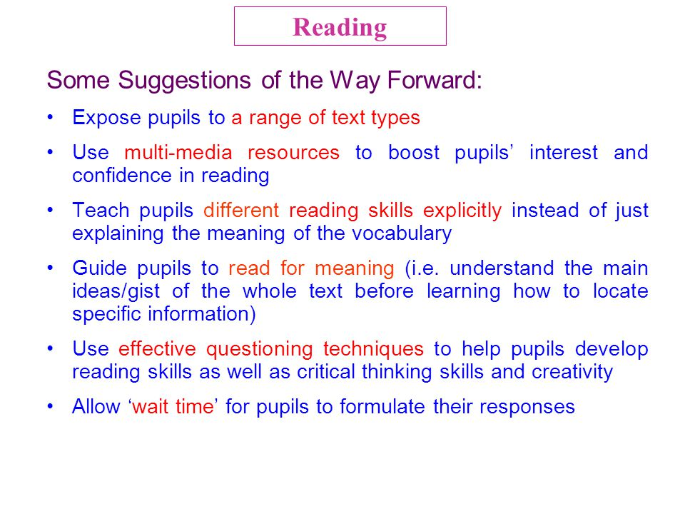 Reading Some Suggestions of the Way Forward: