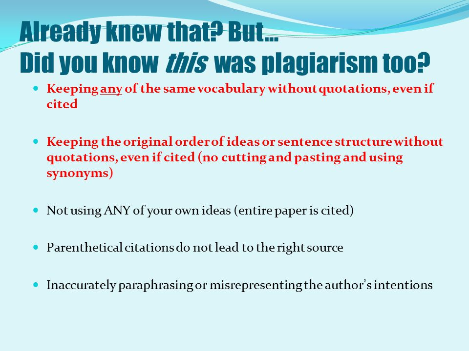 Already knew that But… Did you know this was plagiarism too