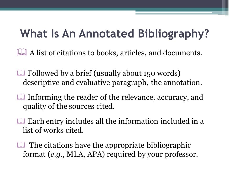 annotated bibliography introduction paragraph