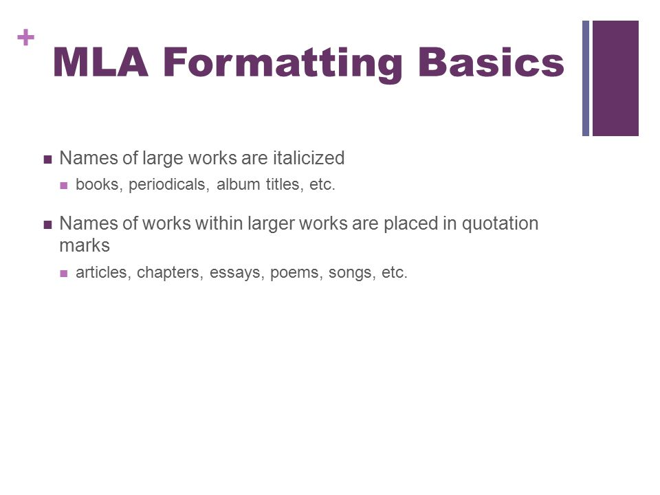 mla format basics
