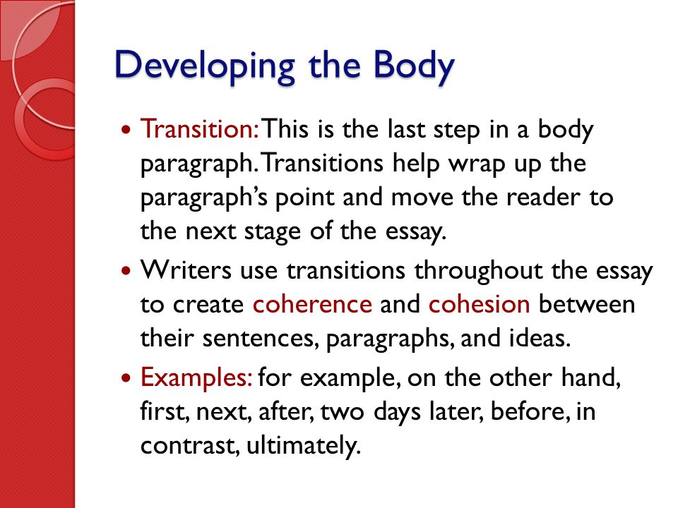 cool transitions for an essay Not cool, road road signs are in an essay, you may use transition words to organize your thoughts and how to write strong transitions and transitional.