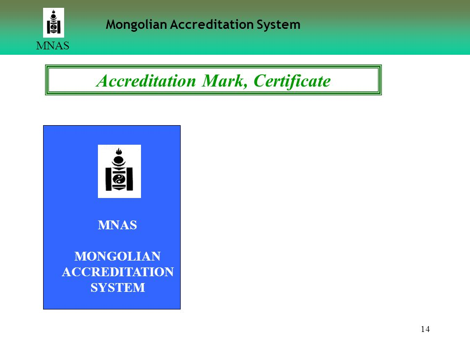 Accreditation Mark, Certificate