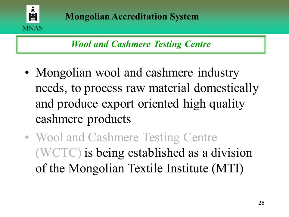 Wool and Cashmere Testing Centre