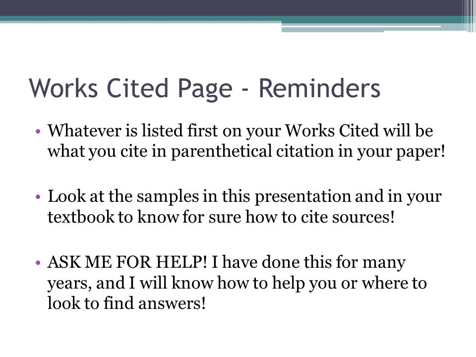 Works Cited Page - Reminders