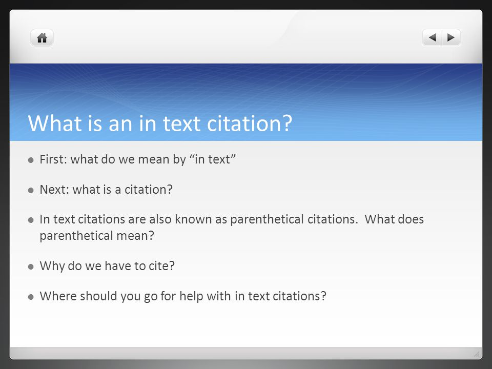 What is an in text citation