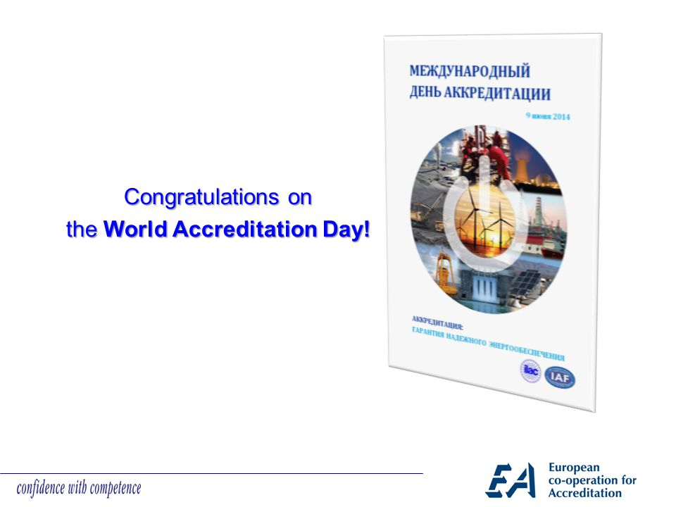 Congratulations on the World Accreditation Day!