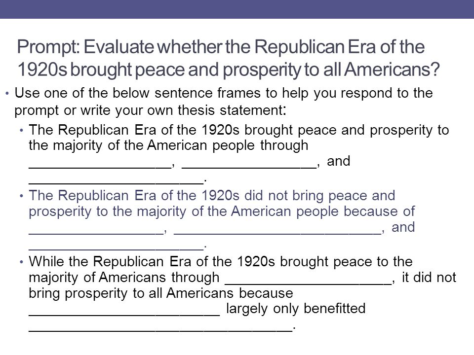 Prompt: Evaluate whether the Republican Era of the 1920s brought peace and prosperity to all Americans