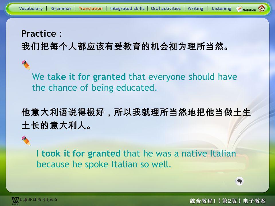 Consolidation Activities- Translation3.2