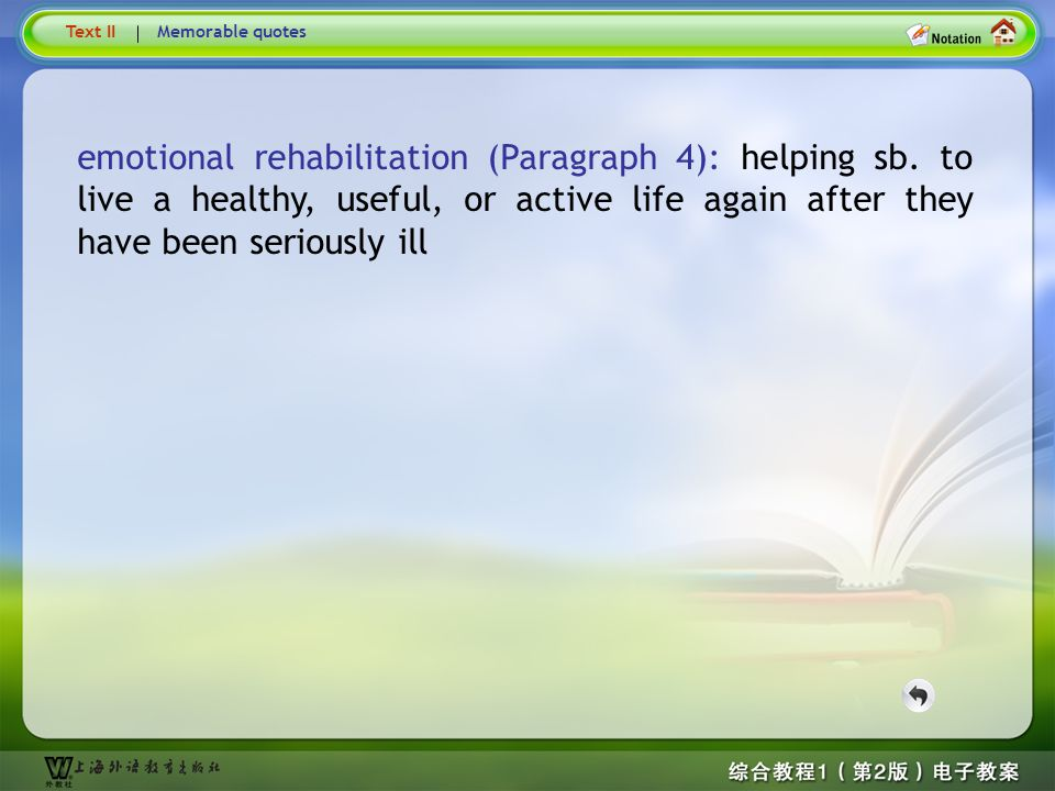 Text5- emotional rehabilitation