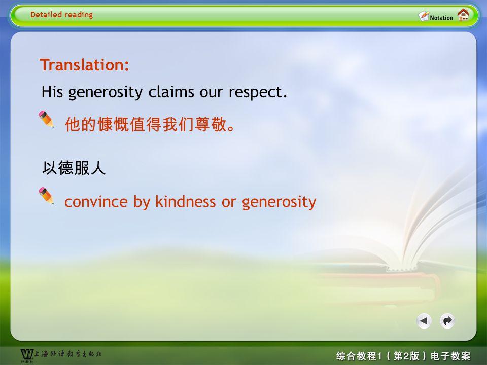 Detailed reading-generosity2