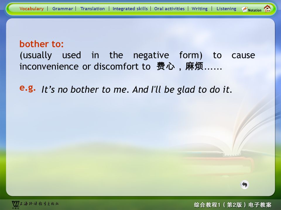 Consolidation Activities- Word derivation- respect 8.1