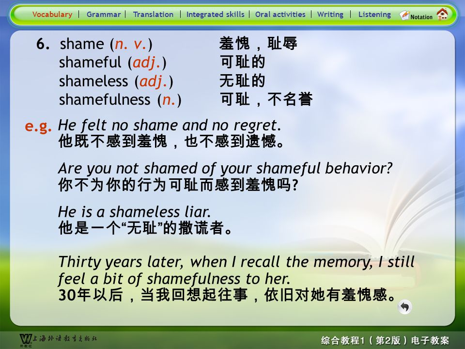 Consolidation Activities- Word derivation- shame 1