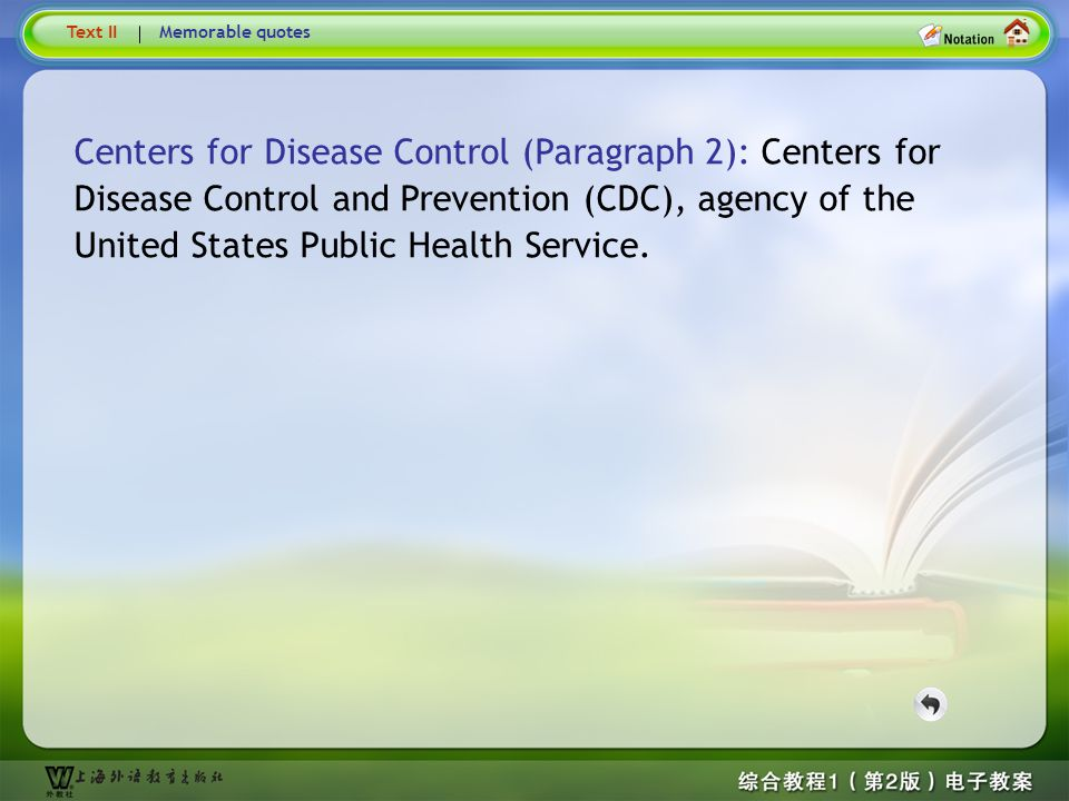 Text2 – centers for disease control