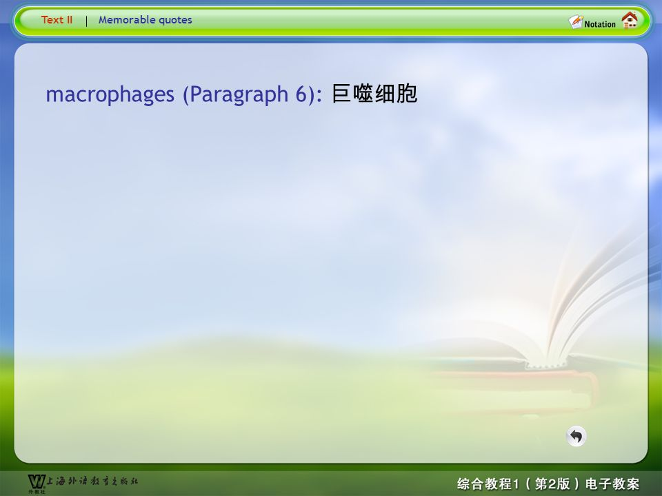 Text6- macrophages macrophages (Paragraph 6): 巨噬细胞 Text II