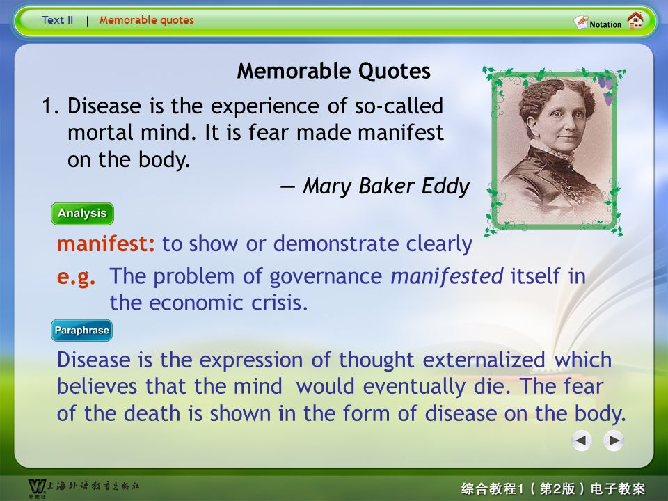 Memorable Quotes2 Memorable Quotes