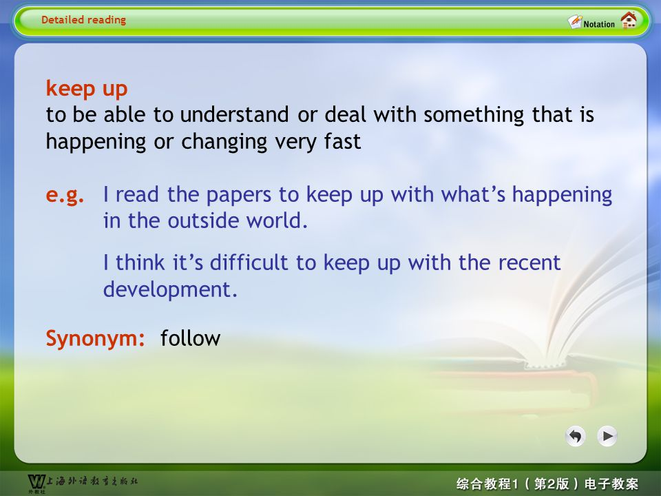 Detailed reading4– keep up 1