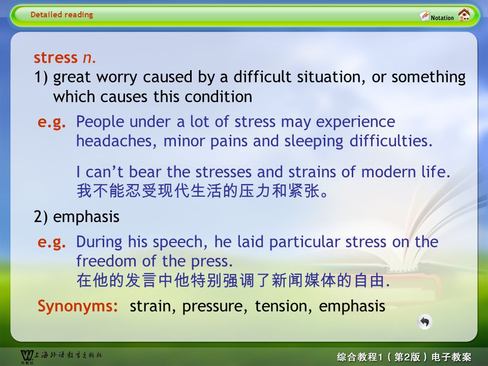 Detailed reading5-- stress