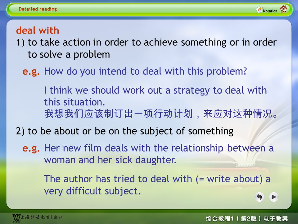 Detailed reading7– deal with 1