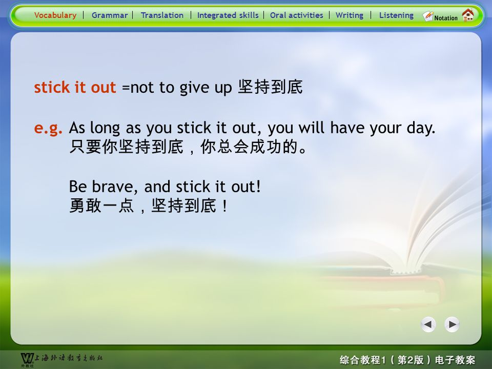 Consolidation Activities-Phrase practice 3