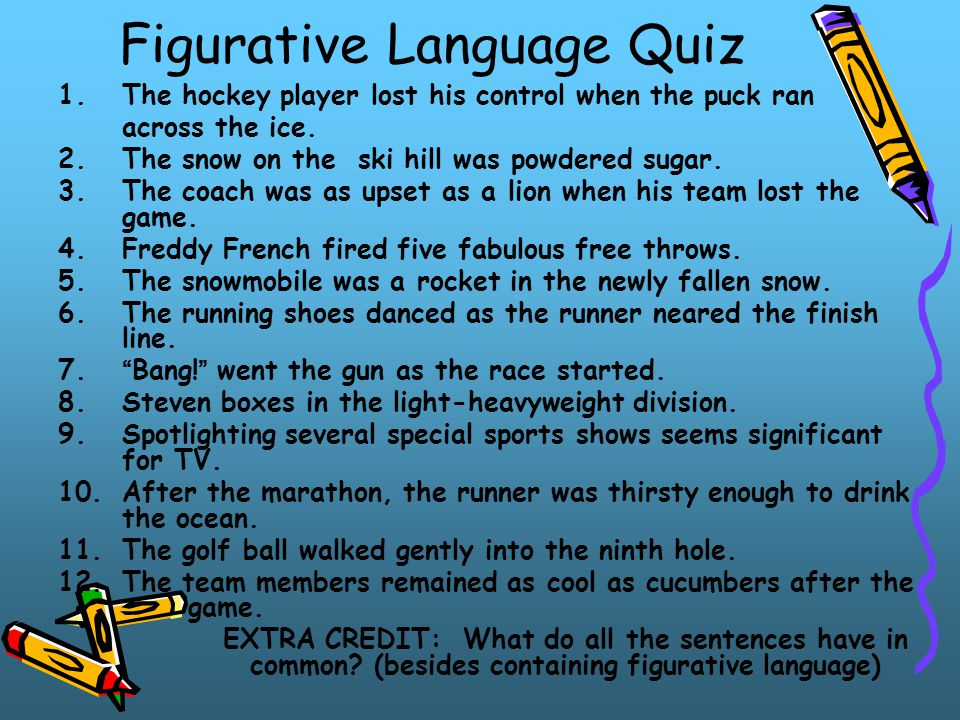 Figurative Language Quiz