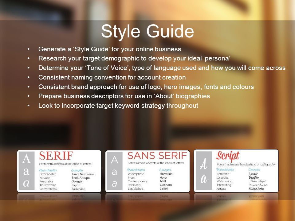 Style Guide Generate a 'Style Guide' for your online business