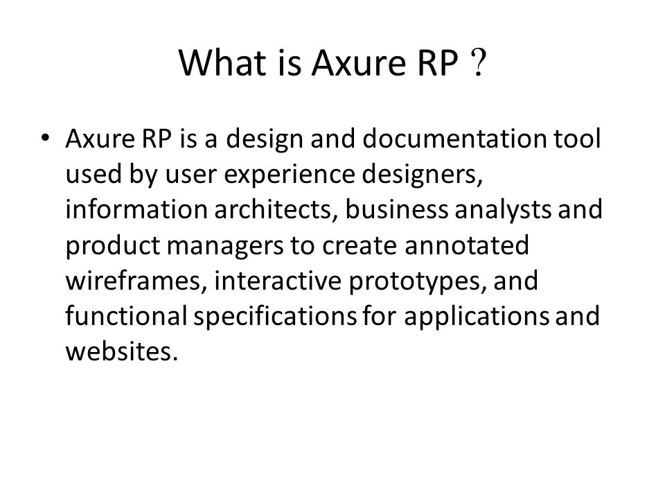 What is Axure RP