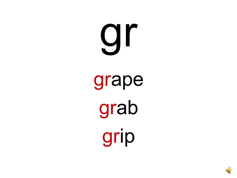 gr grape grab grip