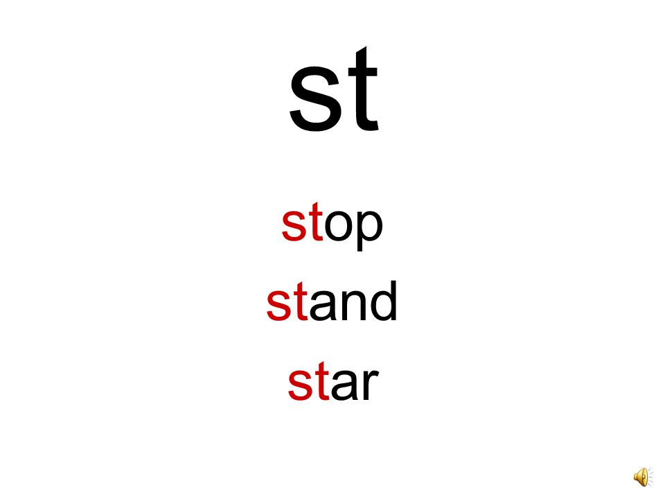 st stop stand star