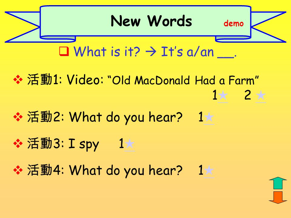New Words demo What is it  It's a/an __.
