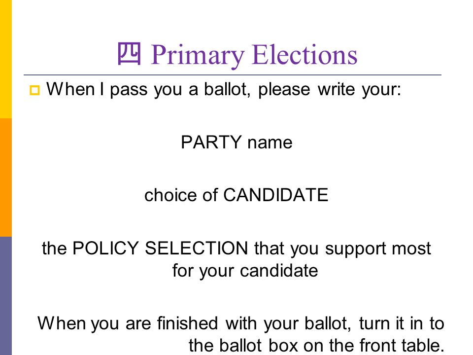 the POLICY SELECTION that you support most for your candidate