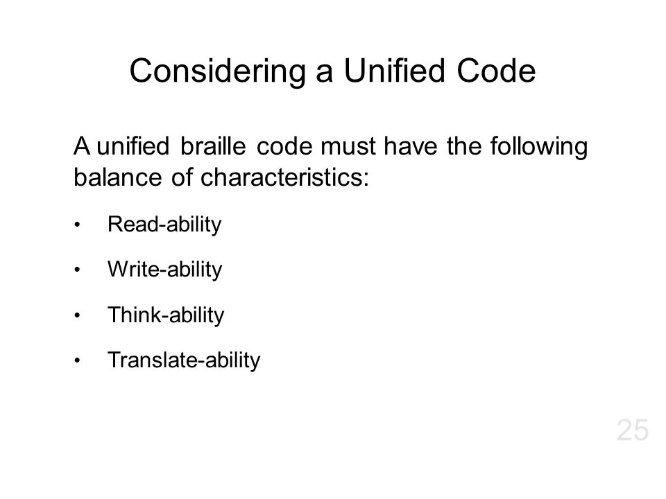 Considering a Unified Code