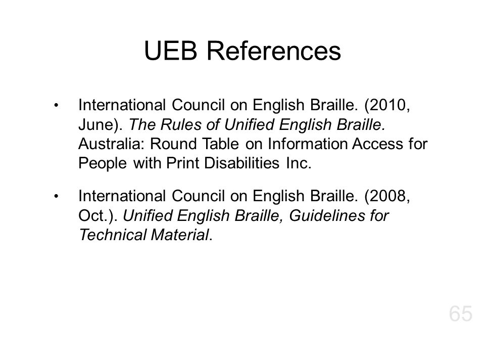 UEB References