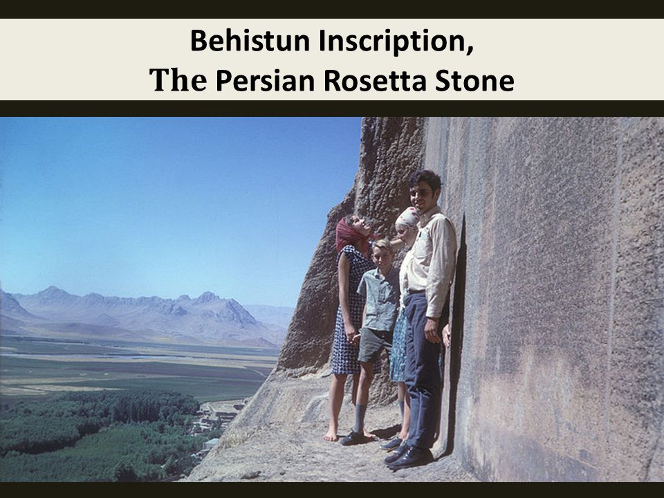 Behistun Inscription, The Persian Rosetta Stone
