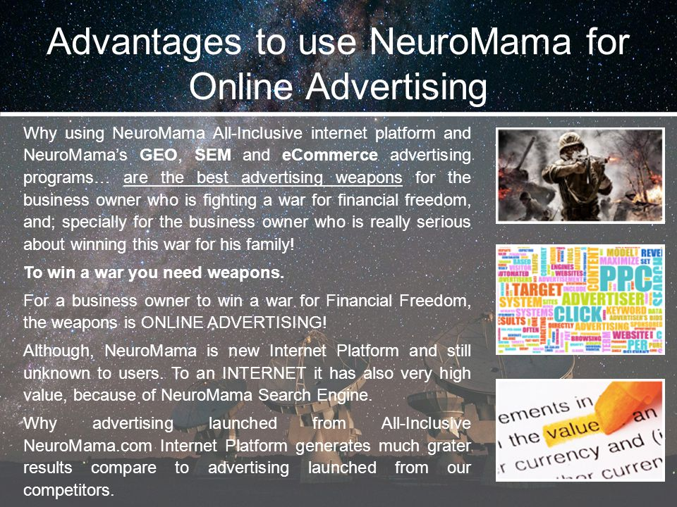 Advantages to use NeuroMama for Online Advertising