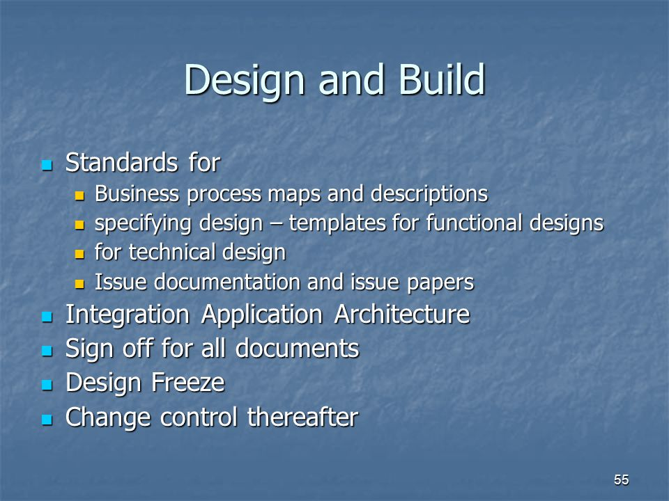 Design and Build Standards for Integration Application Architecture