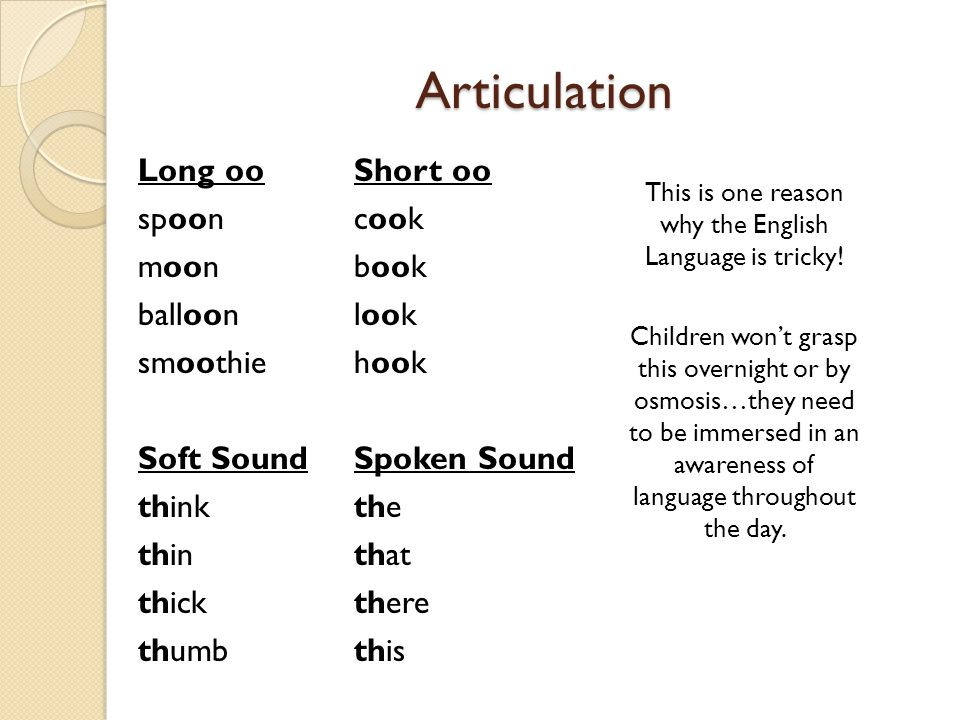 This is one reason why the English Language is tricky!