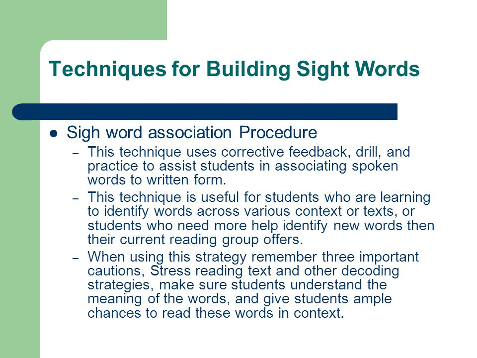 Techniques for Building Sight Words