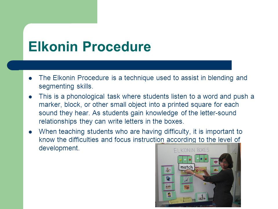 Elkonin Procedure The Elkonin Procedure is a technique used to assist in blending and segmenting skills.