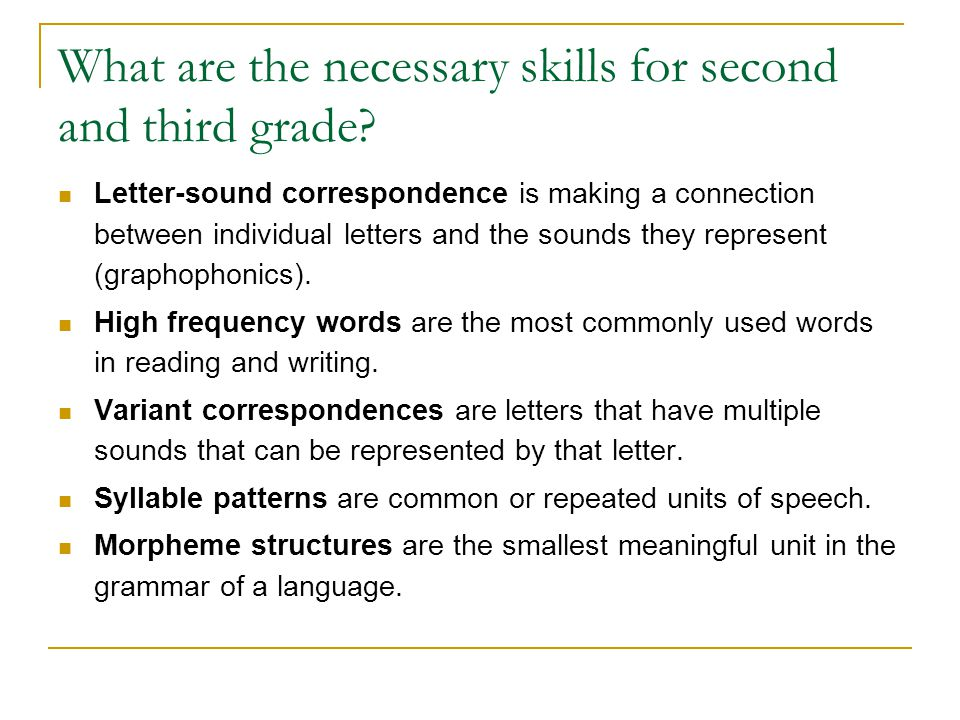 What are the necessary skills for second and third grade