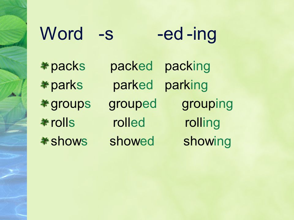Word -s -ed -ing packs packed packing parks parked parking