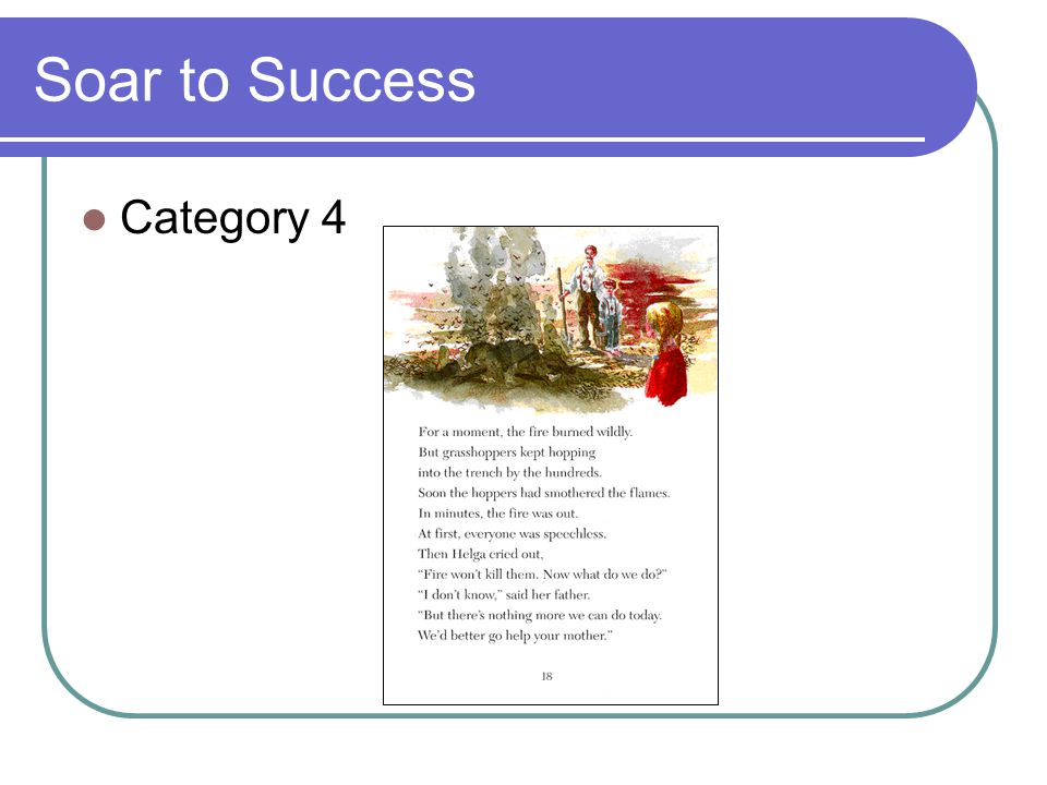 Soar to Success Category 4