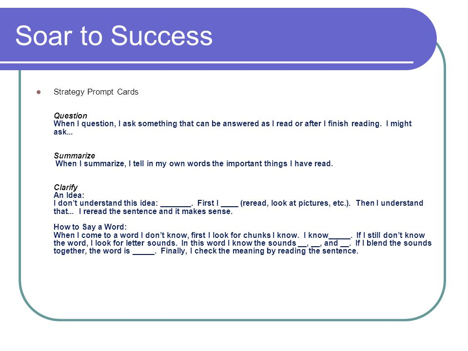 Soar to Success Strategy Prompt Cards Question