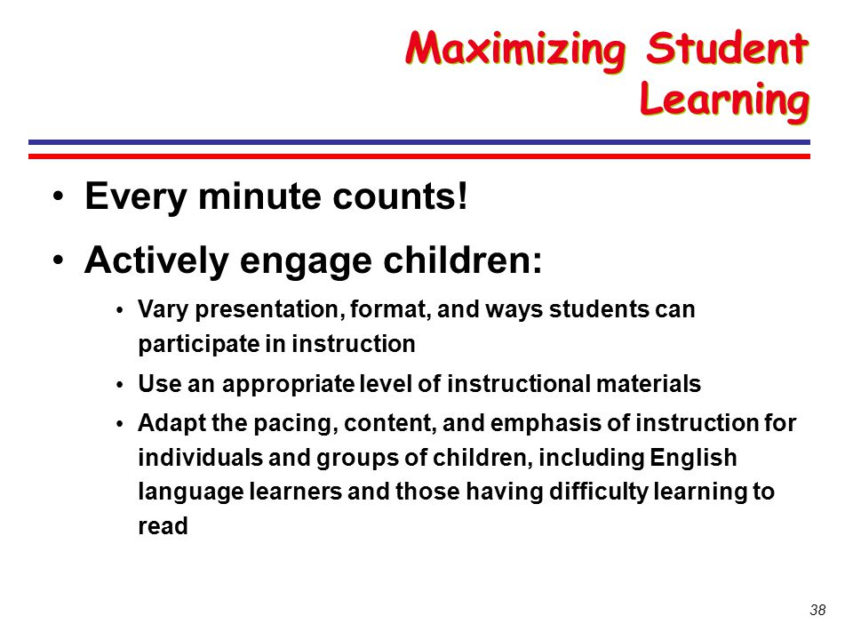 Maximizing Student Learning