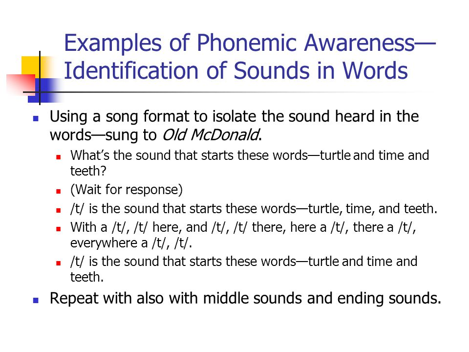 Examples of Phonemic Awareness—Identification of Sounds in Words